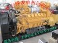 江阴发电机回收申港电缆线无锡变压器回收