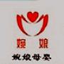 上海婉娘家政公司-月嫂育儿嫂
