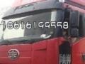 上海至全国物流,整车零担货物运输仓储物流,价格优惠