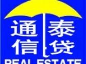 北京低息贷款-北京民间借贷-北京信用贷款