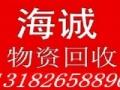 苏州液晶电视回收苏州小葛二手液晶电视专业回收站