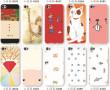 苹果6指环手机壳_苹果6指环手机壳价格_苹果6指环手机壳图片_列表网