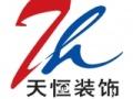郑州较专业的快捷酒店装修设计公司有哪些