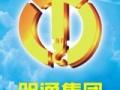 成都鑫明通 机电设备安装 厂房设备搬迁