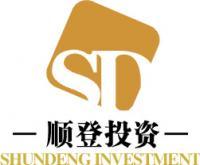 上海顺登投资管理有限公司