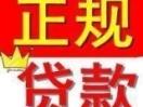 武汉鑫隆亨投资咨询有限公司