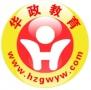 广西公务员面试培训华政教育从考官角度选拔人才