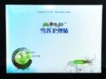 郑州拓客企业管理咨询有限公司(专卖店)