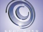 成都联想服务器丨成都惠普服务器 采购询价(瞬时科技)