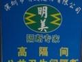 惠州卫生间隔断批发-明美,品质保障