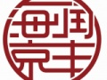 天津专利质押贷款评估,专利技术价值评估,专利技术增资扩股评估