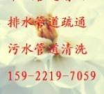 天津易捷管道工程有限公司