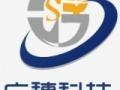 康艺JBYD-HT9000(A)点钞机 云南康艺点钞机