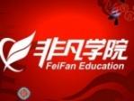 上海育通教育咨询信息有限公司