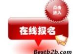 北京金志教育科技有限公司