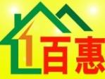 上海百惠家庭服务有限公司(上海家政公司)