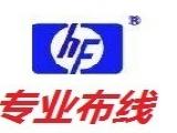 郑州弱电施工队公司
