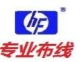 郑州弱电施工队 河南弱电施工队 郑州专业弱电施工队 郑州监控