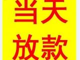 广州迅河投资管理有限公司