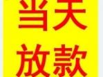 沈阳品鑫商务信息咨询有限公司