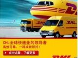 广州市平记货运代理有限公司