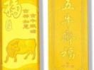 郑州聚鑫黄金珠宝回收(可上门服务)