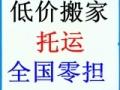 北京中铁伟业物流有限公司