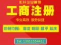 彩轩北京注册公司