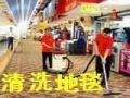 北京精信清潔服務公司
