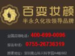 上海半永久培训(上海注射美容培训)