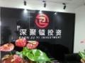 深圳不押车贷款汽车抵押贷款