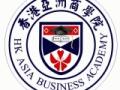 广州在职MBA进修班哪里有开班
