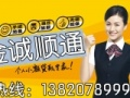 天津抵押贷款利率是多少