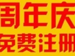 海口红日东升财务咨询有限公司
