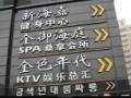 上海金色年代订房订位预定电话