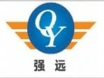河南强远会计师事务所(强远事务所)