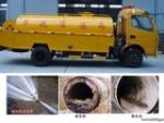 天津爱之家管道疏通维修改造公司