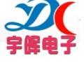 广州水浒传游戏机厂家宇晖科技13925011580