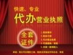 广州晨税财务管理有限公司
