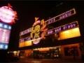 上海之夜KTV订房订位,上海最好KTV夜总会订房预定订位