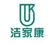 广州洁家康清洗服务有限公司