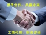南阳三百六信息技术有限公司