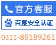 石家庄 3M投影仪维修点 维修站 灯泡专卖 售后电话
