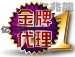 京城工商注册代理