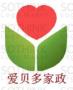 济南爱贝多家政服务中心TEL:87595555