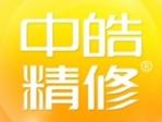 沈阳中皓计算机技术服务有限公司(中皓数码复活)