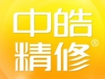 沈阳中皓计算机技术服务有限公司