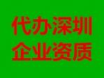 深圳广源通教育培训中心(广源通教育)