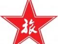 2014江阴学生夏令营 暑期皖南山区生活体验三天游