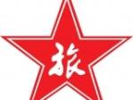 港中旅国际(无锡)旅行社(江阴花园)